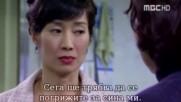 Тъжна Любовна История ( The Sad Love Story ) Е02