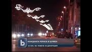 Коледна украса по улиците