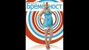 Първата Фотосесия На Валери Божинов младши!!!