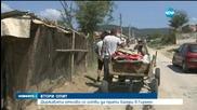 Ще съборят ли незаконните ромски къщи в Гърмен?