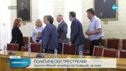 ПОЛИТИЧЕСКИ СТРАСТИ: Онлайн престрелка между Слави Трифонов и Христо Иванов (ОБЗОР)