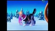 Барби в перфектната коледа - част 4 (бг аудио)