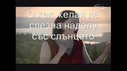Nightwish - Sleeping Sun /bg Subs/