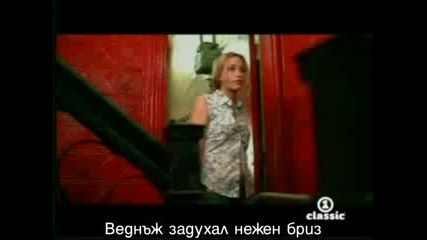 Leann Rimes - Cant Fight The Moonlight с Бг Превод