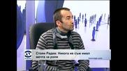 Стоян Радев: Никога не съм имал мечта за роля