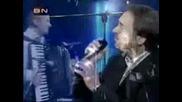 Борис Дали - Пиян (як remix)