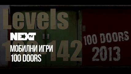 NEXTTV 049: Mobile: 100 Doors