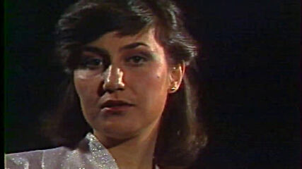 Бнт-'воин'-чакам Те В неделя-даниела Колева-1983