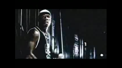 The Game Ft 2pac, Eazy E, 50cent - How We Do