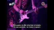 Iron Maiden - No More Lies (bg Subs)
