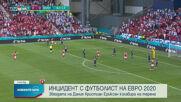 Инцидент прекъсна мач от UEFA EURO 2020