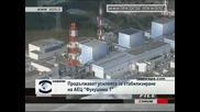 """Температурата във Втори реактор на АЕЦ """"Фукушима 1"""" се стабилизира, налягането спадна"""