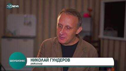 Христо Гърбов празнува рожден ден с премиера на театрална постановка