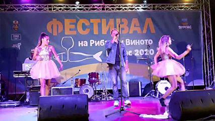 Фестивал на рибата и виното 2020 в Бургас. Орлин Павлов и група!