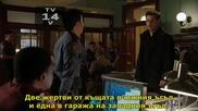 Grimm S05 E01 бг. субтитри