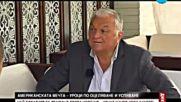 Не Пропускайте!! Най- Богатия Българин в Света с Богатство Над 1 Милярд Долара-( Игнат Канев)