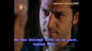 Любов и Наказание - 62 последен епизод - Саваш и Джамал Бг Субтитри 1