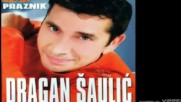 Dragan Saulic - Hej sudbino dva te srca mole (hq) (bg sub)