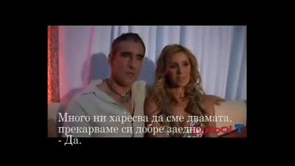 Катрин Сиачоке И Мигел Варони