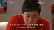 [easternspirit] Купува ли се любовта (2012) E13-1