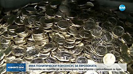 Новините на NOVA (29.01.2020 - централна емисия)