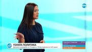 """""""Пресечна точка"""": За ваксините, за срещата Пулев-Джошуа и за """"голата"""" политика"""