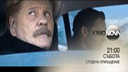 """""""Студено отмъщение"""" на 24 октомври, събота от 21.00 ч. по KINO NOVA"""