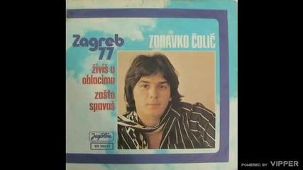 Zdravko Colic - Zasto spavas - (Audio 1977)