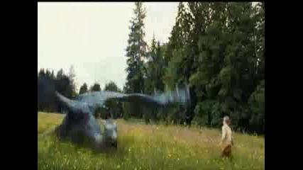 Eragon Parody