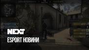 NEXTTV 044: Esport Новини