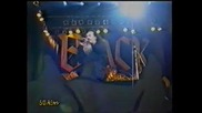 Black Sabbath - Neon Knight Live In Gzira, Malta 1995