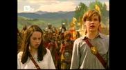 Хрониките на Нарния: Лъвът, Вещицата и Дрешникът - Бг Аудио ( Високо Качество ) Част 4 (2005)
