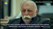Танц до сълзи - 3 еп. (rus subs)