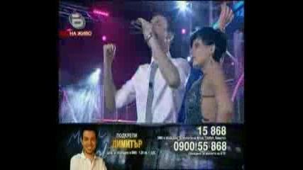 Music Idol 3 - 20.04.09г. - Кино Концерт - Димитър!