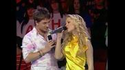 Aleksandra Bursac i Jovan Stefanovic - Ovako ne mogu dalje ( Zvezde Granda 2008/2009 )