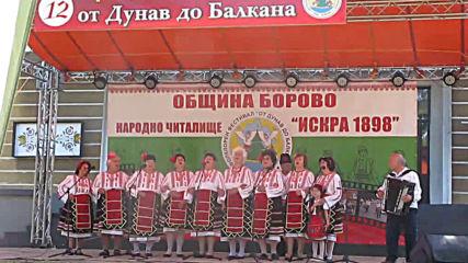 Фолклорен фестивал '' От Дунав до Балкана '' (Сезон XII - 2019 г.) 085