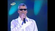 Dejan Matic - Burma /субтитри /