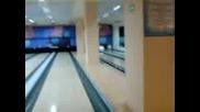 Bowling Aqualand Plovdiv