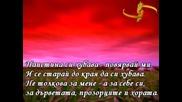 Колко Си Хубава - Христо Фотев