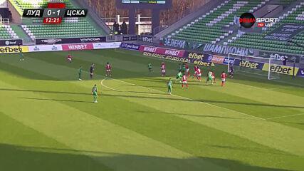 Лудогорец - ЦСКА 0:2 /първо полувреме/