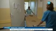 УНИКАЛНА ОПЕРАЦИЯ: В Пловдив спасиха от ампутация крака на жена