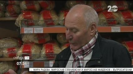 """""""Коледна кошница"""" в Дупница: Млада жена събира продукти за хората с увреждания"""