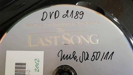 Българското Dvd издание на Последната песен (2010)
