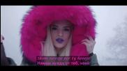 ♫ Era Istrefi- Bonbon ( Официално видео) превод & текст