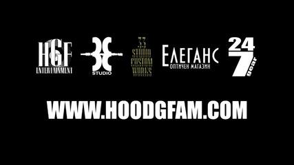 Fang - Искаш Рап (официалнo видео)(премиера)