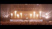 Виж какво те очаква на 07.02.14 - Armin Only