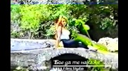 Rumiana - Bog da te nakaje (1995)