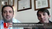 Теньо и Димитър Попминчеви