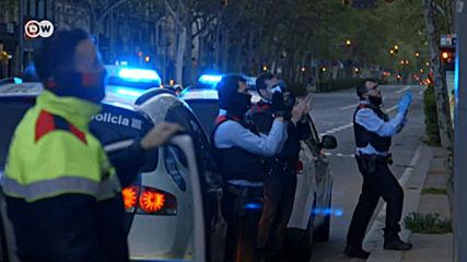 Въпреки коронавирус: усмихнатото лице на Барселона