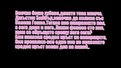 Support Justin Bieber !!